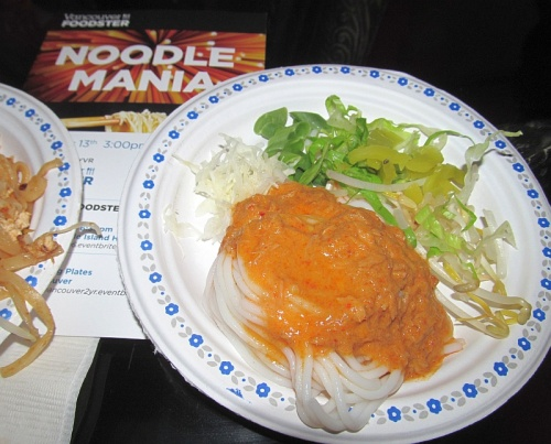 Bob Likes Thai Food Kanom Jeen