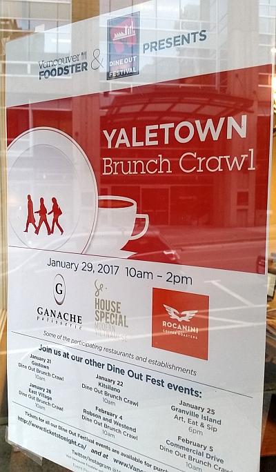 #DOVF Yaletown Brunch Crawl Poster